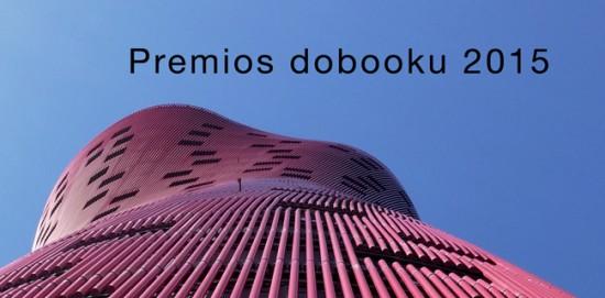 Premios-dobooku-2015