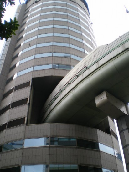Carretera de Osaka
