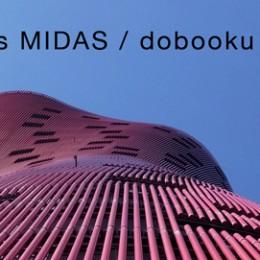 Premios MIDAS / dobooku 2015