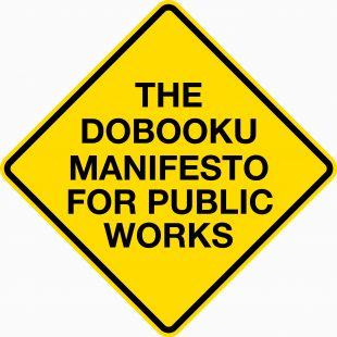 ¡Hay que promover la Cultura del Diseño en las Obras Públicas!