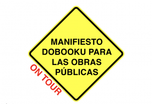 Manifiesto dobooku on Tour